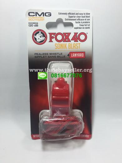 นกหวีด FOX 40 Sonik Blast CMG สีแดง ของใหม่ ของแท้