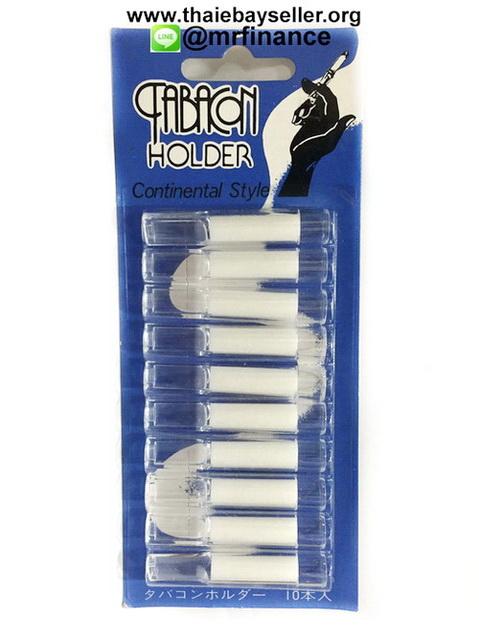ที่กรองบุหรี่ Tabacon Holder มีไส้ในตัว แบบใช้แล้วทิ้ง