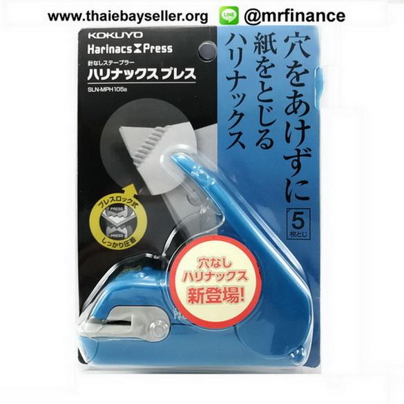 ที่เย็บกระดาษไม่ใช้ลวด KOKUYO Harinace Press SLN-MPH105w เย็บสูงสุด 5 แผ่นต่อครั้ง ของใหม่ ของแท้ 3