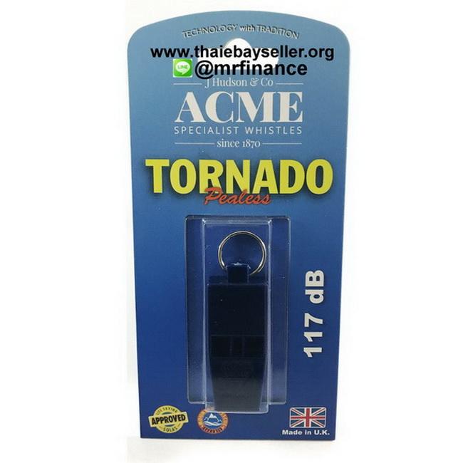นกหวีดแอคมี่ ACME TORNADO Pealess No 636 สีน้ำเงิน ของใหม่ ของแท้