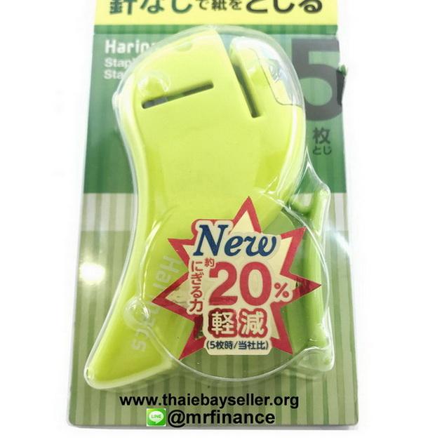 ที่เย็บกระดาษไม่ใช้ลวด KOKUYO  (Harinacs Staple Less) SLN-MSH350G เย็บ 5 แผ่นต่อครั้ง สีเขียว ของแท้ 1