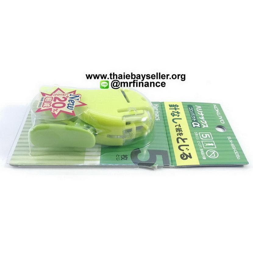ที่เย็บกระดาษไม่ใช้ลวด KOKUYO  (Harinacs Staple Less) SLN-MSH350G เย็บ 5 แผ่นต่อครั้ง สีเขียว ของแท้ 3