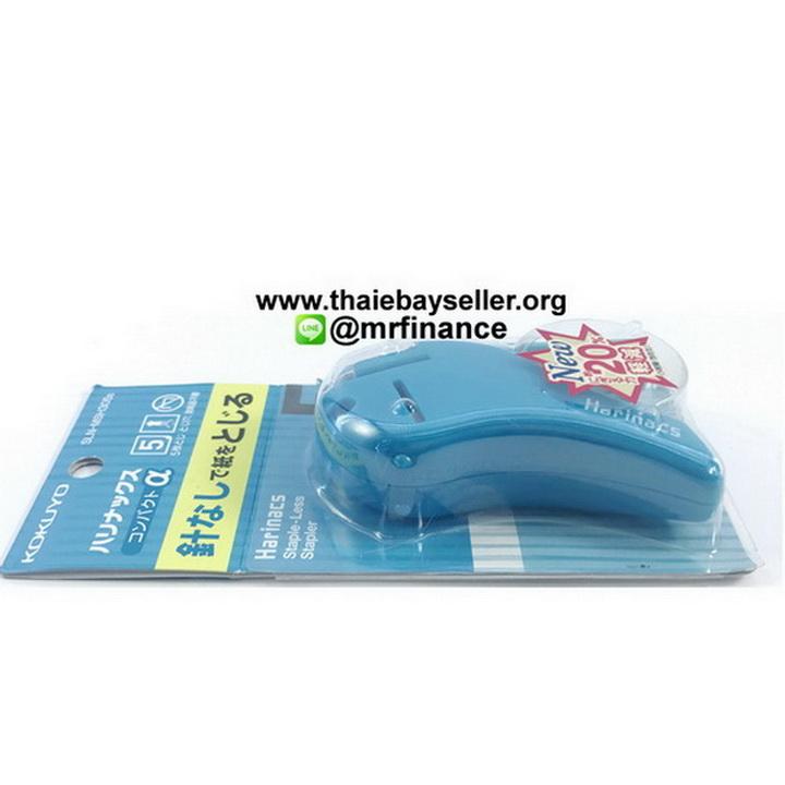 ที่เย็บกระดาษไม่ใช้ลวด KOKUYO (Harinacs Staple Less) SLN-MSH350B เย็บ 5 แผ่นต่อครั้ง สีฟ้า ของแท้ 1