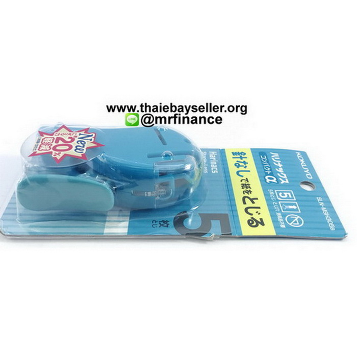 ที่เย็บกระดาษไม่ใช้ลวด KOKUYO (Harinacs Staple Less) SLN-MSH350B เย็บ 5 แผ่นต่อครั้ง สีฟ้า ของแท้ 2