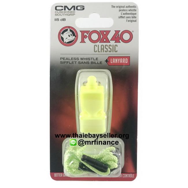 นกหวีด FOX 40 Classic CMG สีเขียวนีออน ของแท้ ของใหม่ (แพคสายไม่มีลาย)