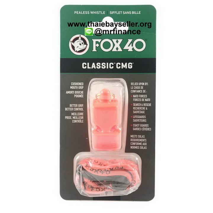 นกหวีด FOX 40 Classic CMG สีส้ม ของแท้ ของใหม่