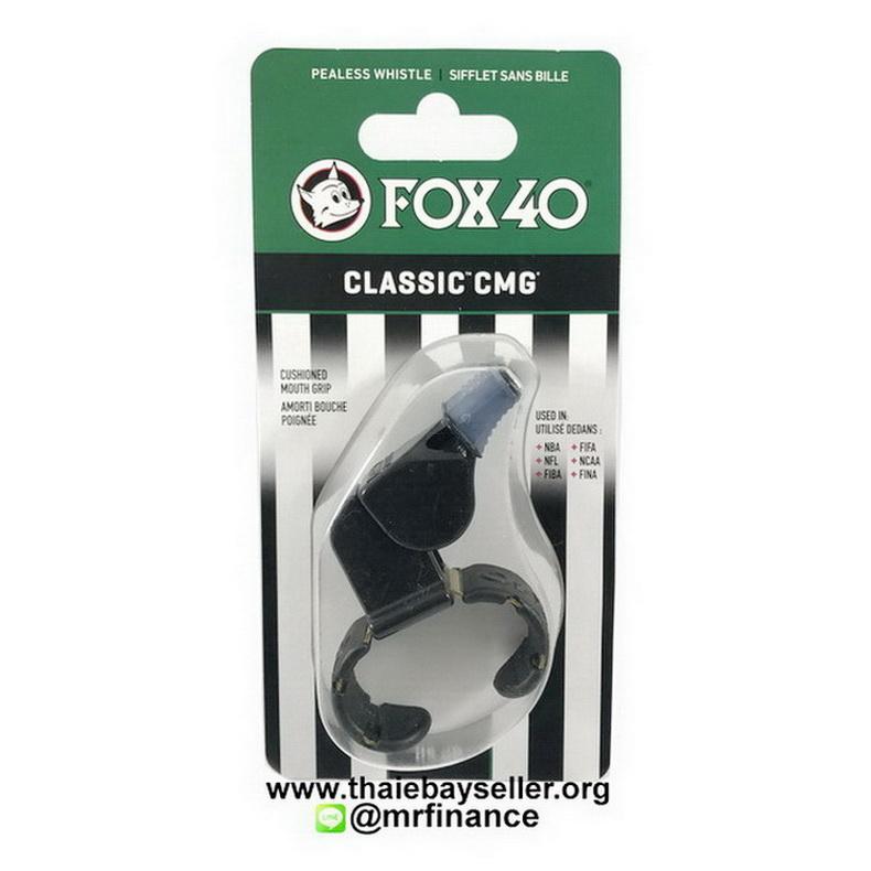 นกหวีด FOX 40 Classic CMG Fingergrip 115dB (สีดำ) ของแท้ ของใหม่