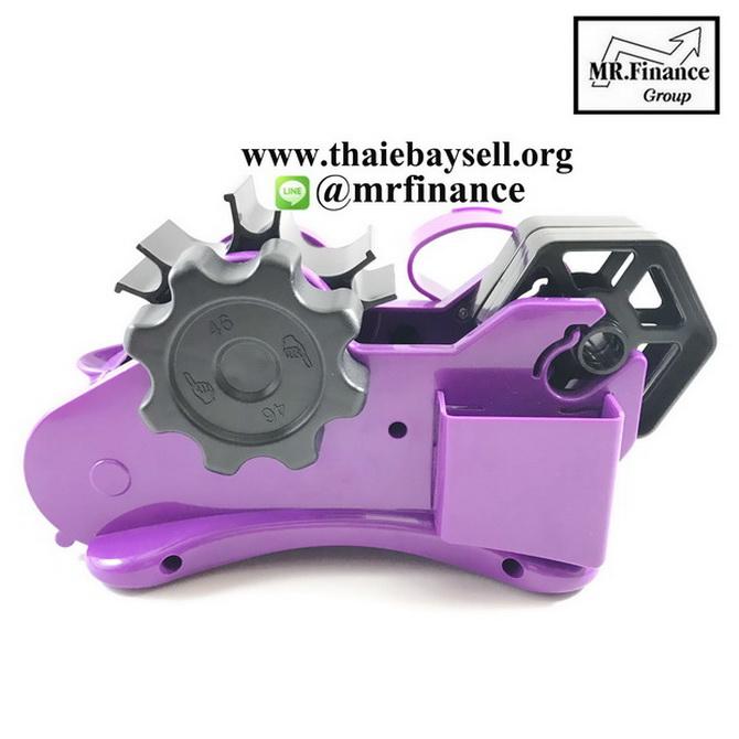 แท่นตัดเทปใสกึ่งอัตโนมัติ Tape Dispenser (สีม่วง) Purple