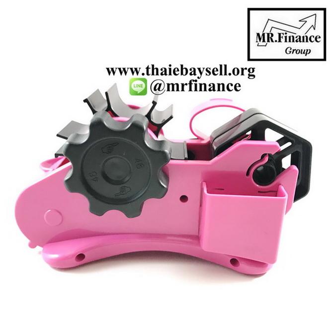 แท่นตัดเทปใสกึ่งอัตโนมัติ Tape Dispenser (สีชมพู) Pink
