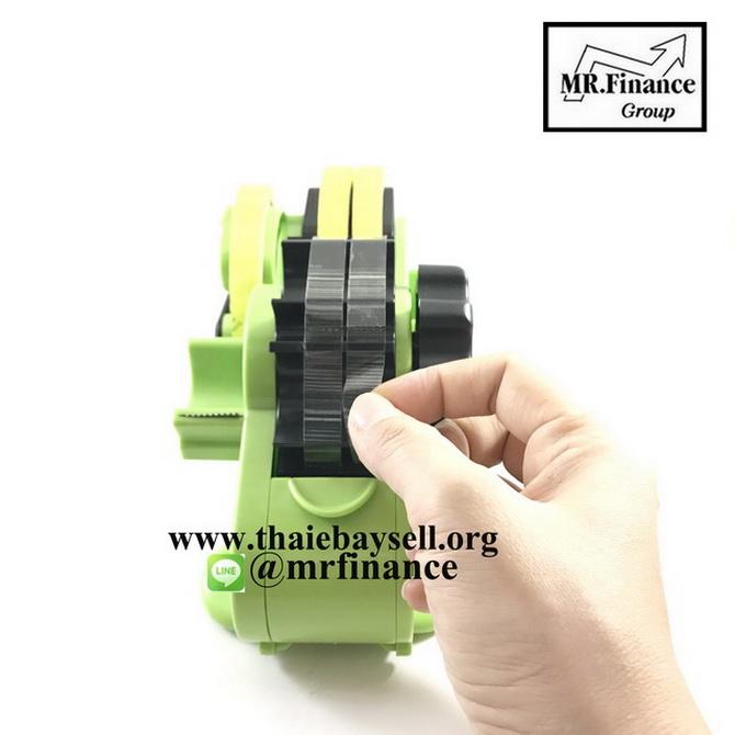 แท่นตัดเทปใสกึ่งอัตโนมัติ Tape Dispenser (สีชมพู) Pink 3