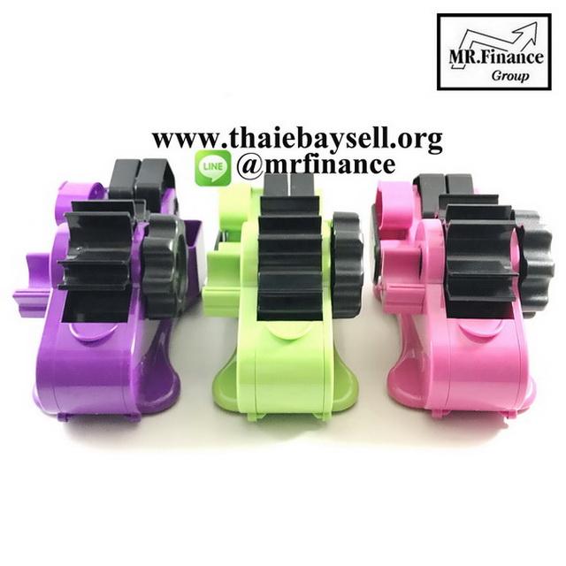 แท่นตัดเทปใสกึ่งอัตโนมัติ Tape Dispenser (สีชมพู) Pink 8