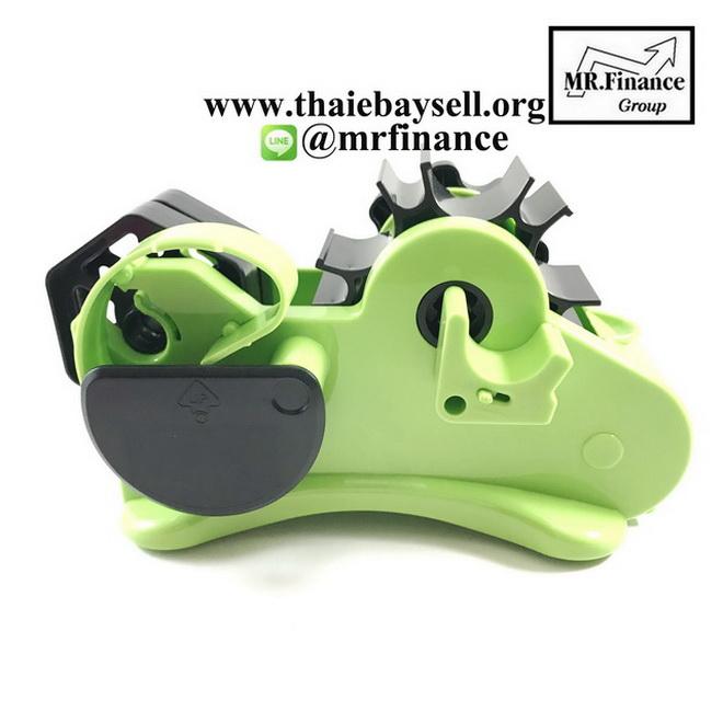 แท่นตัดเทปใสกึ่งอัตโนมัติ Tape Dispenser (สีเขียว) Green 1