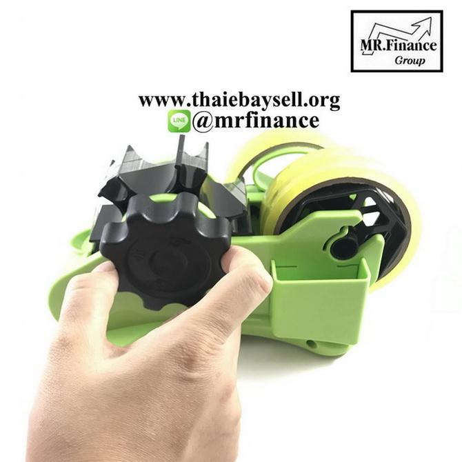 แท่นตัดเทปใสกึ่งอัตโนมัติ Tape Dispenser (สีเขียว) Green 2