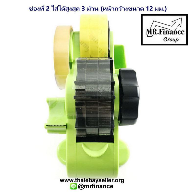 แท่นตัดเทปใสกึ่งอัตโนมัติ Tape Dispenser (สีเขียว) Green 5