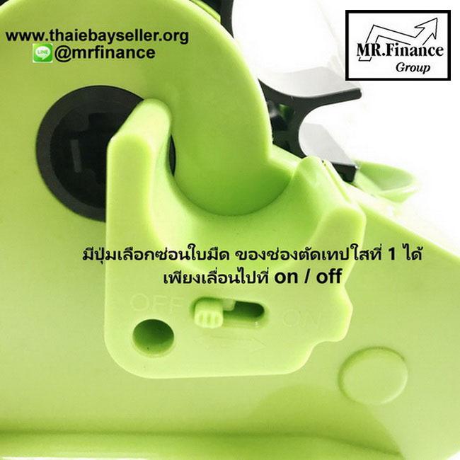 แท่นตัดเทปใสกึ่งอัตโนมัติ Tape Dispenser (สีเขียว) Green 6
