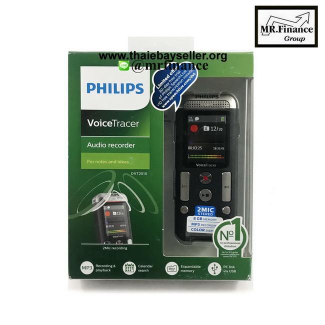 เครื่องบันทึกเสียงฟิลลิป Philips DVT2510 ของใหม่ ของแท้