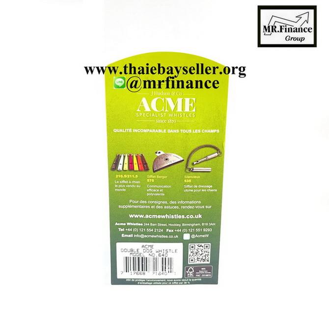นกหวีด Acme Combination Dog Whistle 640 ของใหม่ ของแท้ 4