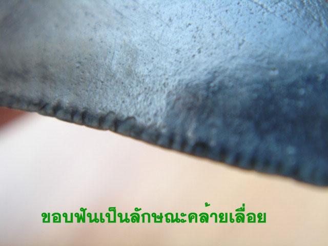 ฟอสซิลฟันปลาฉลามขนาดใหญ่สายพันธ์ \'เมก้าโรดอน\' (ขนาด 3 นิ้วเศษ) 2