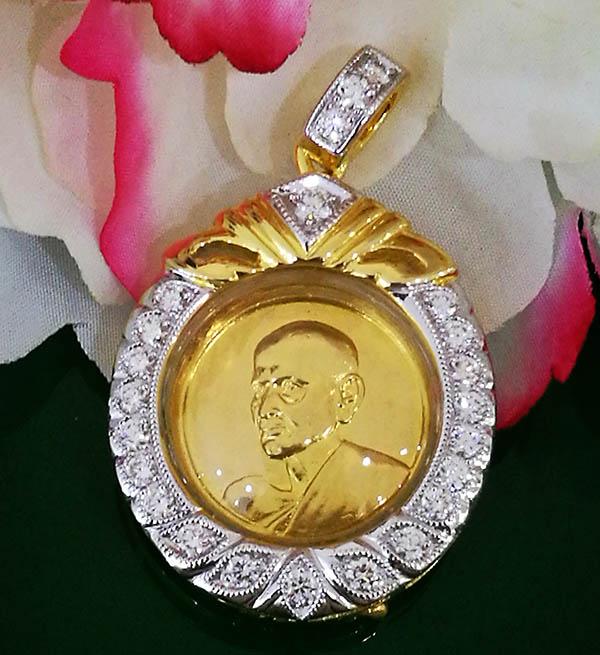 เหรียญสมเด็จโต พรหมรังสี รุ่นอนุสรณ์ 100 ปี เนื้อทองคำ พิมพ์เล็ก ปี 2515 ในหลวง ราชินีเสด็จในพิธี