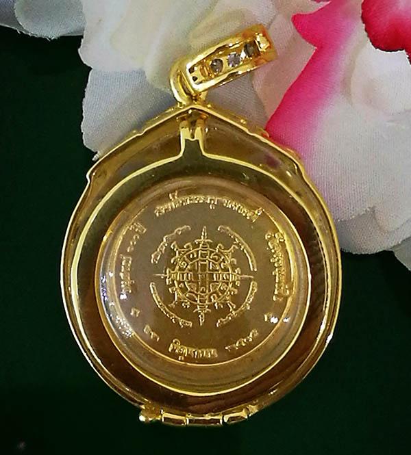 เหรียญสมเด็จโต พรหมรังสี รุ่นอนุสรณ์ 100 ปี เนื้อทองคำ พิมพ์เล็ก ปี 2515 ในหลวง ราชินีเสด็จในพิธี 1