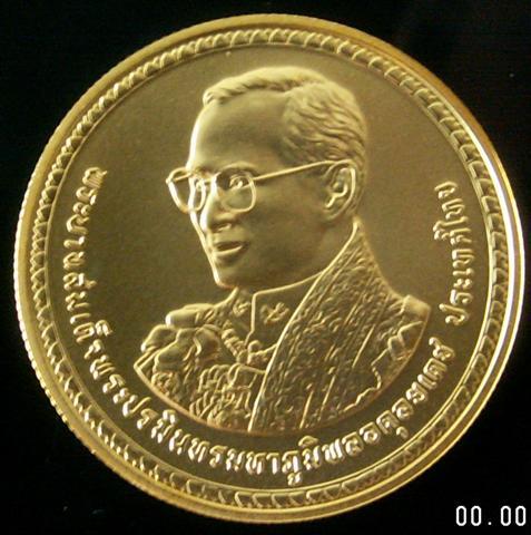 เหรียญกษาปณ์ที่ระลึกในหลวง 80 พรรษา เนื้อทองคำ99 ปี2550 สภาพสวยเดิมๆ พร้อมกล่องและใบเซอร์