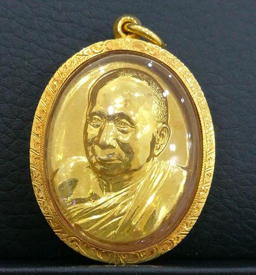 เหรียญสมเด็จพระญาณสังวร เนื้อทองคำ องค์พระหนัก25 กรัม รุ่นที่ระลึกครบ 19ปี แห่งการสถาปนา 2551