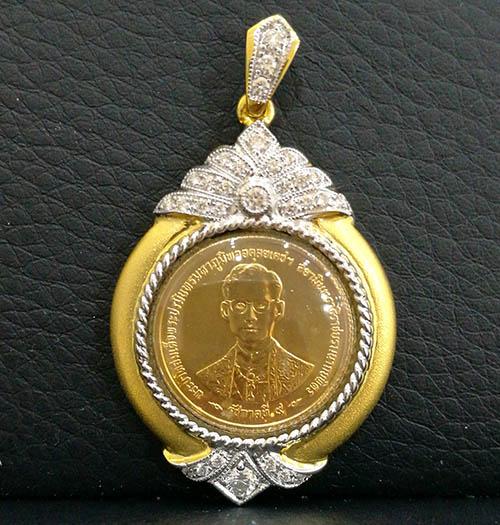 เหรียญกษาปณ์ที่ระลึกทรงครองราชย์ครบ 50 ปี พ.ศ.2539 เนื้อทองคำ พิมพ์เล็ก กรอบทองคำฝังเพชรแท้