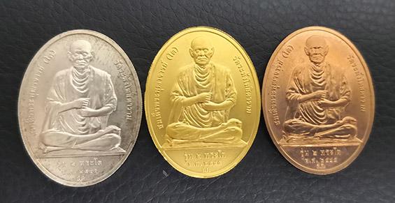 เหรียญหลวงพ่อโต (ซำปอกง) หลังสมเด็จโต รุ่น 2 พระโต ชุดทองคำ ปี2545 วัดกัลยาณมิตร พร้อมกล่องเดิม