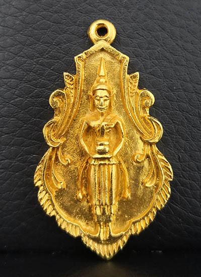 เหรียญหล่อหลวงพ่อบ้านแหลม ใบสาเก เนื้อทองคำ หนัก 22 กรัม รุ่นย้อนยุค 2460 พิมพ์ใหญ่ ปี2539 สภาพสวย