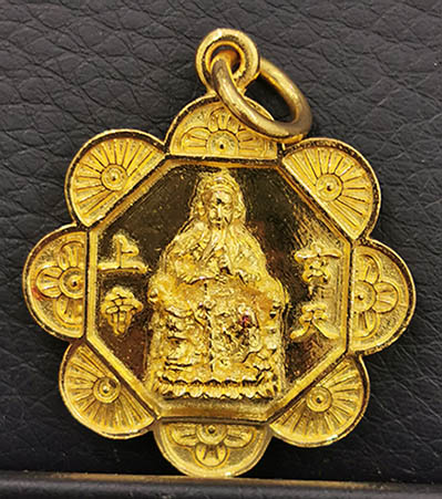 เหรียญหล่อเจ้าพ่อเสือ (ตั่วเหล่าเอี้ย) พิมพ์ดอกเหมย ทองคำ นน. 14.6 กรัม ศาลเจ้าพ่อเสือ เสาชิงช้า