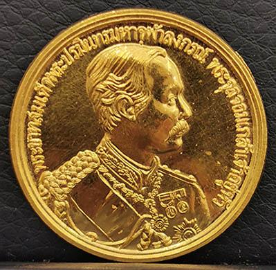 เหรียญดวงมหาราช วันคล้ายวันพระราชสมภพ รัชกาลที่5  ปี 2535 เนื้อทองคำ 99.99 หนัก 20.8 กรัม พิธีใหญ่