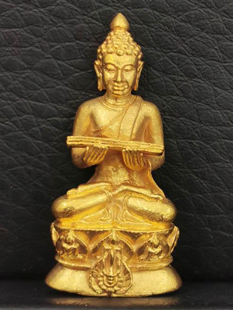 พระกริ่งปรมานุชิตชิโนรส ปี2533 วัดเชตุพน รัชกาลที่9 เททอง เนื้อทองคำ น.น. 17 กรัม สภาพสวยพร้อมกล่อง