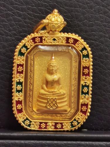 เหรียญพระพุทธโสธร พิมพ์แปดเหลี่ยม รุ่นสร้างอุโบสถ ปี2539 พร้อมกรอบทองคำลงยา 28.2 กรัม สภาพสวย พิธีให