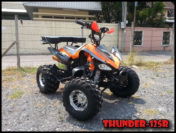 New Upgrade THUNDER-125R