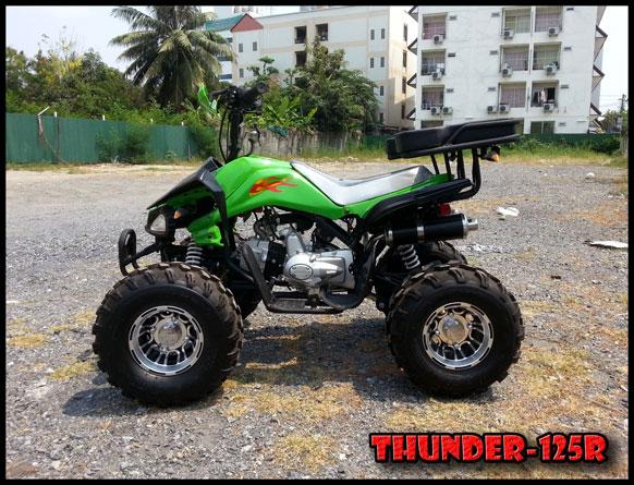 New Upgrade THUNDER-125R 9
