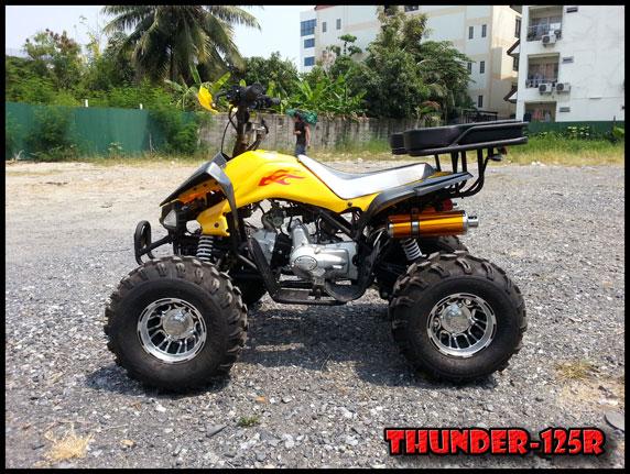 New Upgrade THUNDER-125R 16