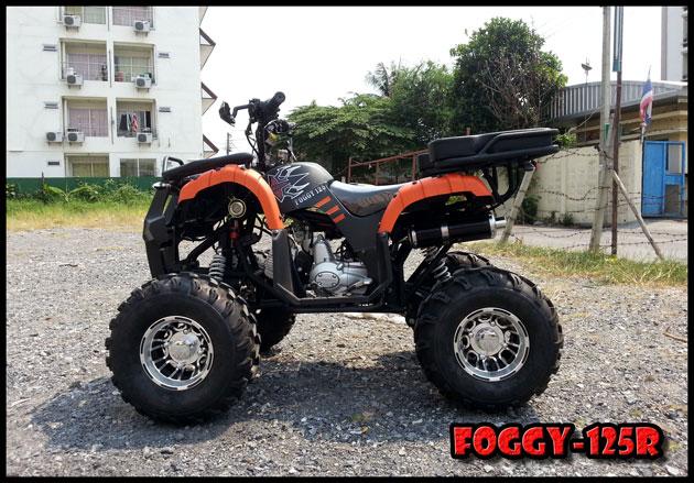 New Upgrade FOGGY-125R 2