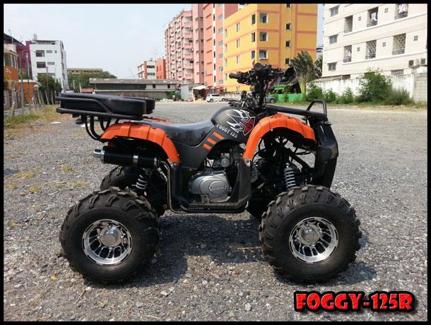 New Upgrade FOGGY-125R 3