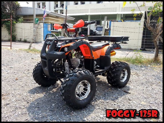 New Upgrade FOGGY-125R 7