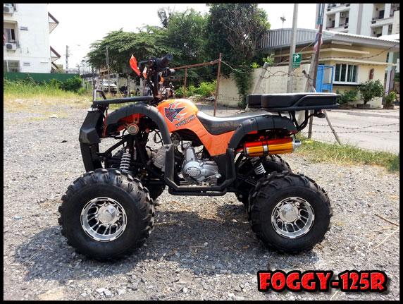 New Upgrade FOGGY-125R 9