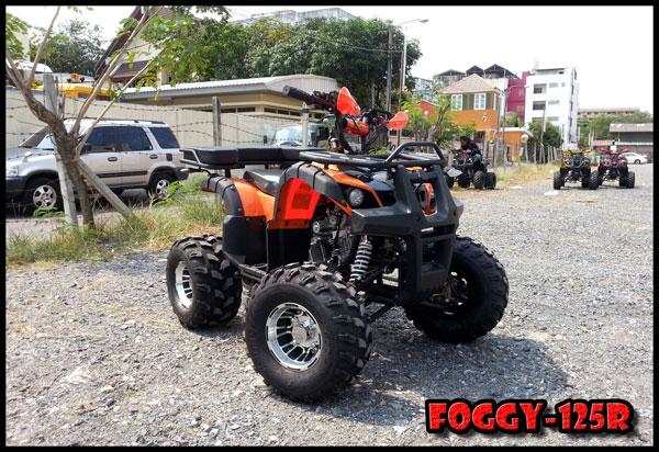 New Upgrade FOGGY-125R 13