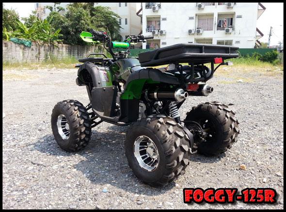 New Upgrade FOGGY-125R 17
