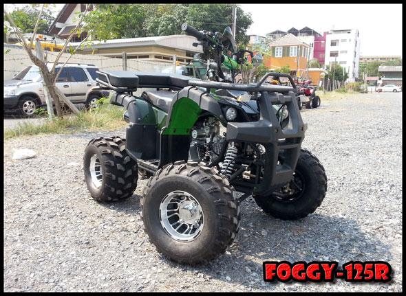 New Upgrade FOGGY-125R 19