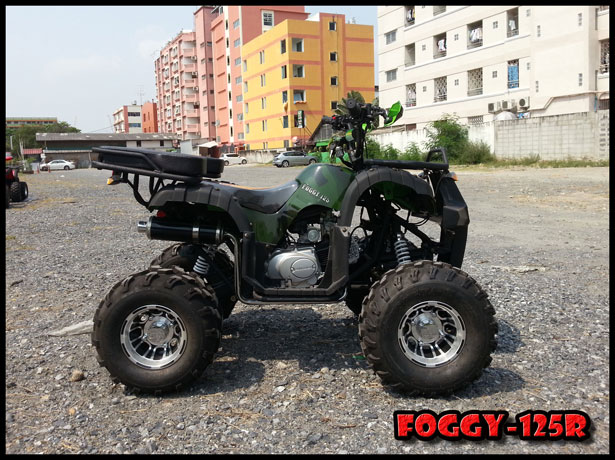 New Upgrade FOGGY-125R 20