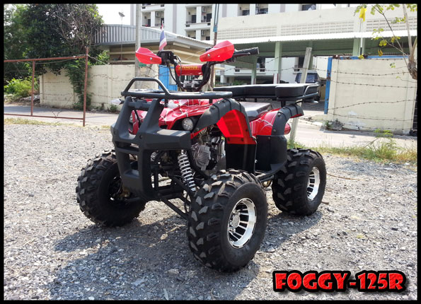 New Upgrade FOGGY-125R 26