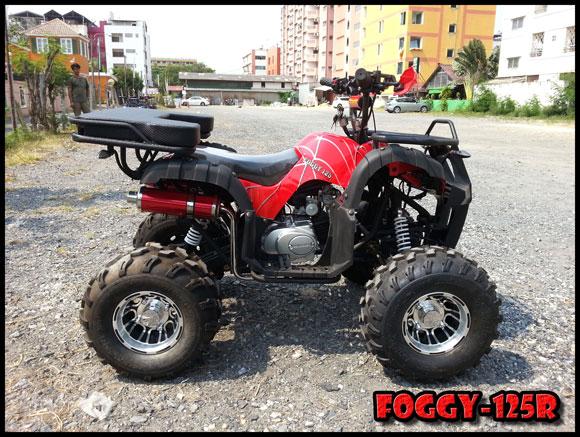 New Upgrade FOGGY-125R 27