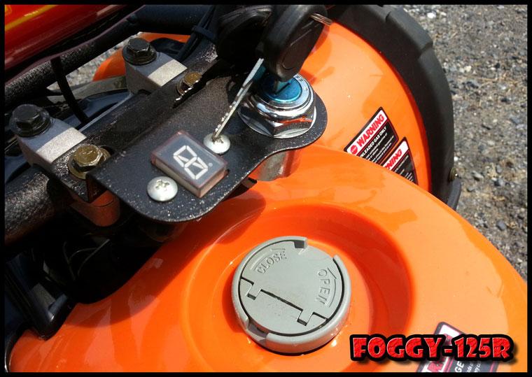 New Upgrade FOGGY-125R 36