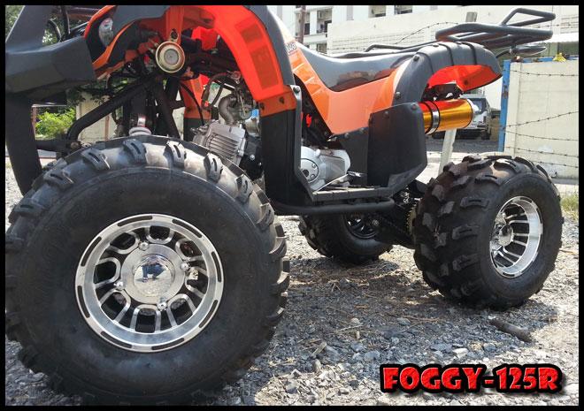 New Upgrade FOGGY-125R 40