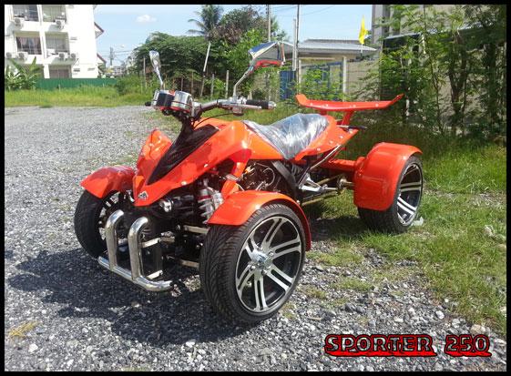สปอร์ตเตอร์ 250 9