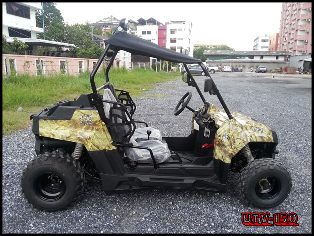 UTV-150 ออโต้ 8
